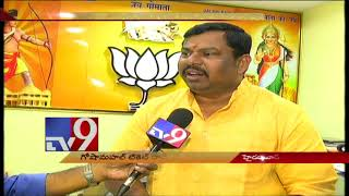 Poll Telangana: BJP MLA Raja Singh on Goshamahal MLA ticket - Exclusive
