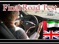 How to change lane UAE Final Road Test  Driving Test UK thumbnail