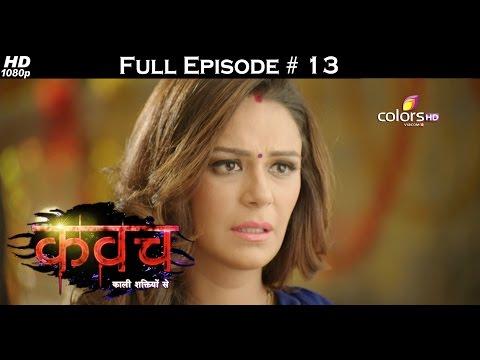 Kawach - 24th July 2016 - कवच - Full Episode HD thumbnail