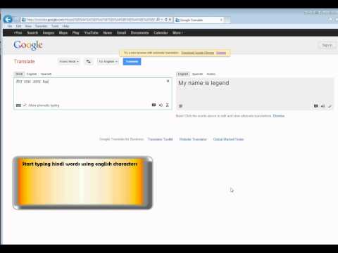 Using Google Translator for Hindi typing