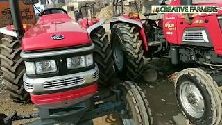 Mahindra Arjun 555 Di ultra-1 side gear or middle gear | Mahindra tractors