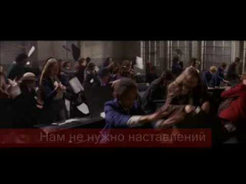 Pink Floyd Another Brick In The Wall Part2 (Cover Pompeya) с переводом на русский