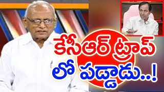 Did KCR Copied Congress Party's Manifesto ? | IVR Analysis #4