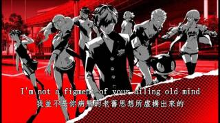 Download lagu Persona 5 - Life Will Change (中英歌詞)