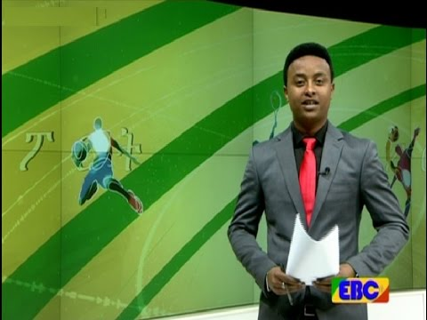 Latest Ethiopian Sport News - EBC TV February 24, 2017