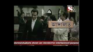 Adaalat - Bengali - Episode - 165 - Mukhoshdhari Ghatak