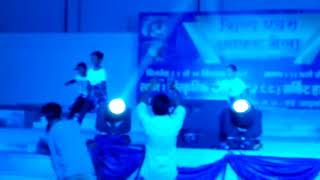 Party with the bhotnath song dance