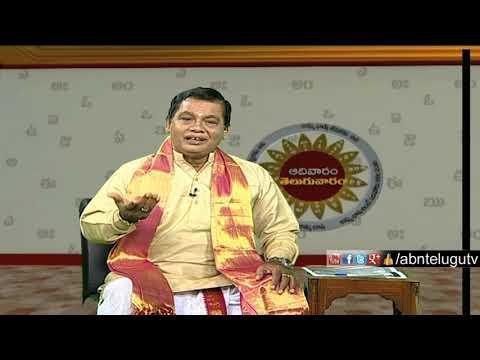 Meegada Ramalingaswamy About Story of Lord Shiva | Adivaram Telugu Varam