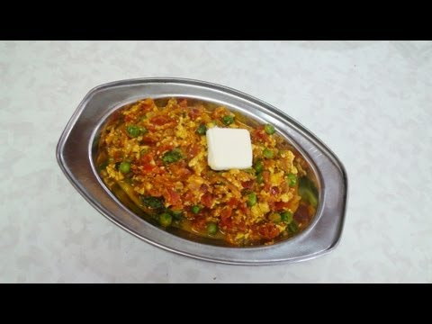 Vegetarian Keema – Tofu recipe