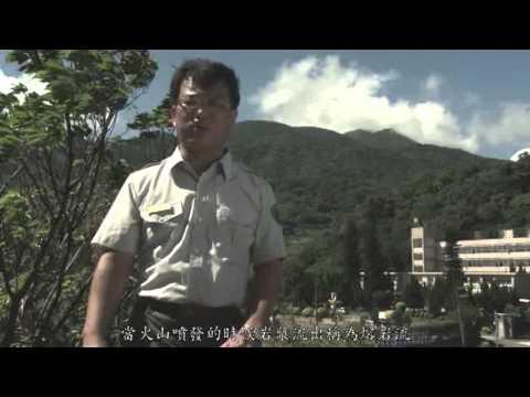 [行動解說員]陽明山國家公園-龍鳳谷