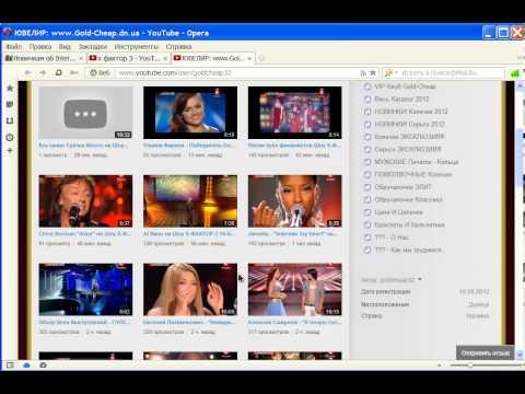 Видео как найти видео в Ютубе