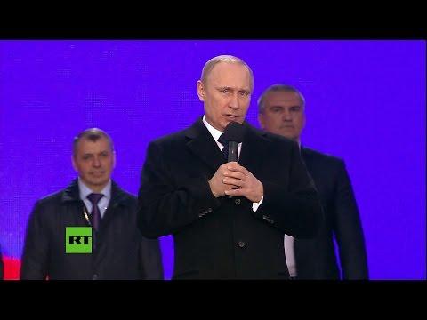 Discurso de Vladímir Putin a un año de la reintegración de Crimea (VERSIÓN COMPLETA)