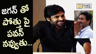 Pawan Kalyan Responds to Alliance with YS Jagan in 2019 Elections