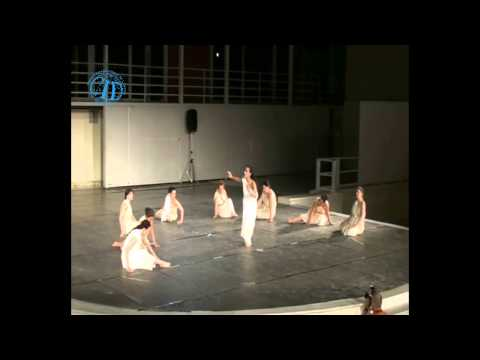 40th  World Congress  Ancient Orchesis of Dora Stratou Theatre