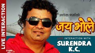Jai Bhole Nepali Movie  Mula Ko Sag  Surendra KC