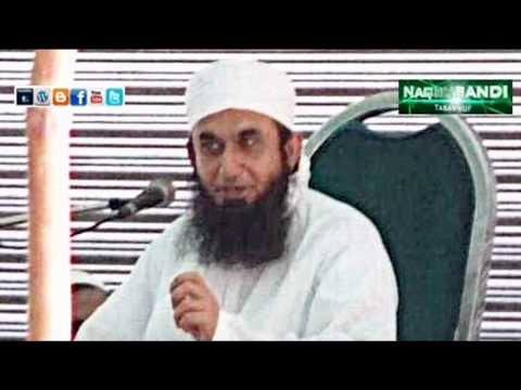 Maulana Tariq Jameel Latest Bayan Ramadan 7 Aug 2012 video