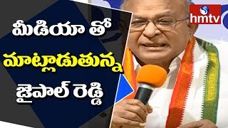 Congress Senior Leader Jaipal Reddy Specks To Media In Gandhi Bhavan  | hmtv