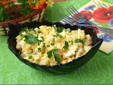 Вкусные салаты из кальмаров с яблоками