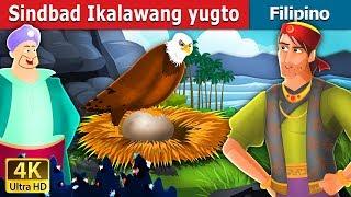 Sinbad Ikalawang yudto Part 2   Kwentong Pambata   Filipino Fairy Tales