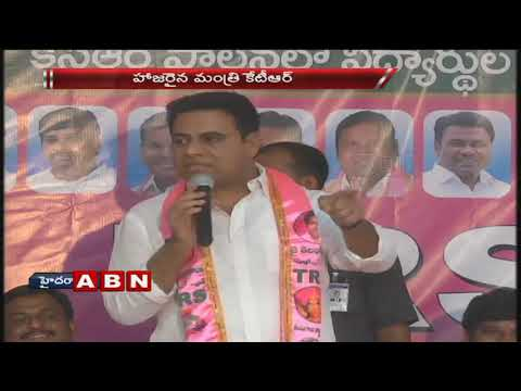 Minister KTR Interaction with TRS Students Wing | Election Campaign Programme | ABN Telugu