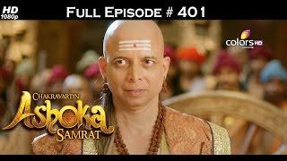 Chakravartin Ashoka Samrat - 10th August 2016 - चक्रवर्तिन अशोक सम्राट - Full Episode (HD)
