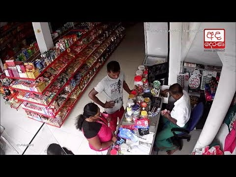 family stealing from|eng