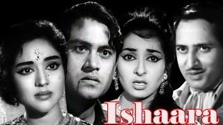 Ishaara Full Movie | Joy Mukherje | Vyjayanthimala | Old Hindi Movie