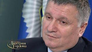 Аваков Порошенко  энергичный дядя. Анонс