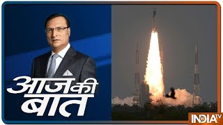 Aaj Ki Baat with Rajat Sharma | July 22, 2019