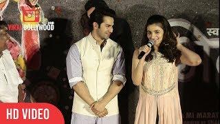 Alia Bhatt Speaking Funny Marathi | Bhikari Movie Song Launch | Alia Bhatt Funny Marathi