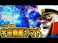 『ぱちんこ宇宙戦艦ヤマト2199‐波動‐199Ver』超ロング潜伏ST★初実践!