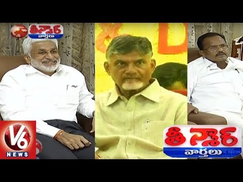 YCP Vijaya Sai Reddy Meets Motkupalli Narasimhulu in Hyderabad | Teenmaar News | V6 News