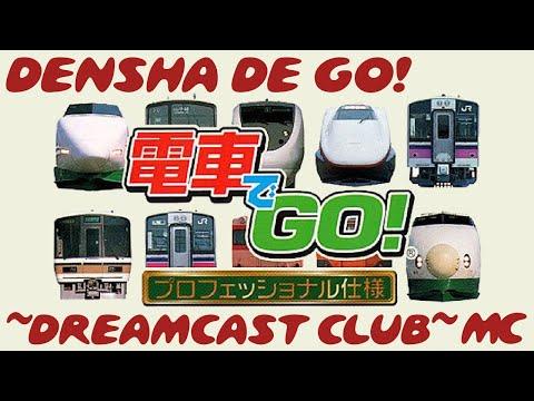 ~Dreamcast Club: Densha De Go~