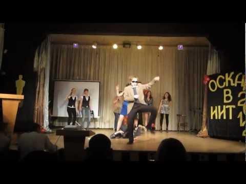 Он его убил (На дуэли) - очередной Gangnam Style на конкурсе