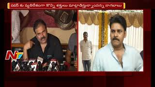 Political Leaders Involvement in Sri Leaks || Ambati Rambabu Satires on Sri Reddy Comments