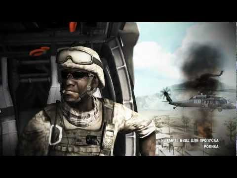 Heavy Fire Afghanistan (PC) Mission 1 Walkthrough