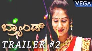 Brand Kannada Movie    Trailer #2    Alisha Andre, Vinu Manasu, Prashantha K Shetty