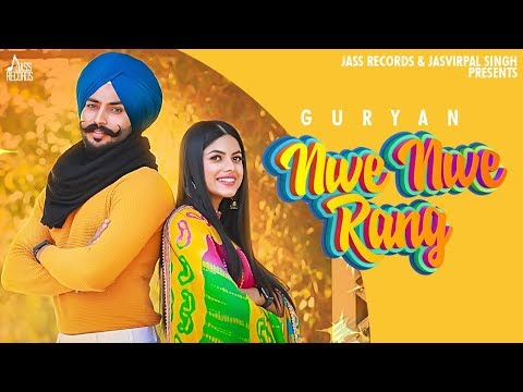 Nwe Nwe Rang | Full Hd | Guryan | New Punjabi Songs 2020 | Punjabi Songs | Jass Records