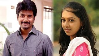 Sivakarthikeyan and Lakshmi Menon Joined New Movie | Latest Tamil Cinema News