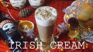 Айриш крим кофе | Кофе БЕЙЛИЗ | Ирландский кофе | Irish Cream Coffee | Juli_Food