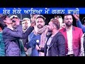 Master Saleem - Kamal Khan And Gagan Kokri Live With nKalu Shahkoti