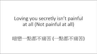Download Lagu Waiting For You  Jay Chou Ft.  Gary Yang English Gratis