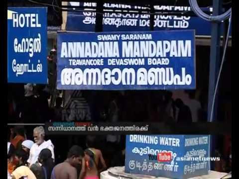 Sabarimala News : തീര്ത്ഥാടകര്ക്ക് ഭക്ഷണമൊരുക്കി  സംഘടനകള് video