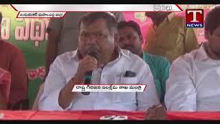 Minister Chandulal Lays Foundation Stone For Development Works  live Telugu