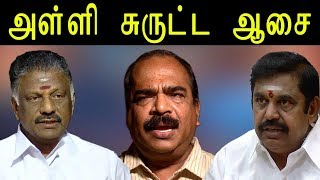 AIADMK Merger will Only befit the AIADMK Ministers – Mr. Nanjil Sampath – AIADMK News