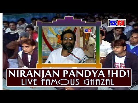 NIranjan Pandya - Live Famous Ghazal