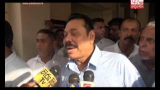 යහපාලනයෙන් දේශපාලන දරුපවුල් රැකගත යුතුයි – මහින්ද Mahinda Rajapaksa visits Wimal's wife at hospital
