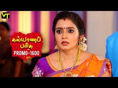 Kalyana Parisu Promo 07-06-2019 Sun Tv Serial  Online