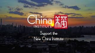 THE CHINA INSTITUTE IN AMERICA BLUE CLOUD GALA | NOV 2 2017