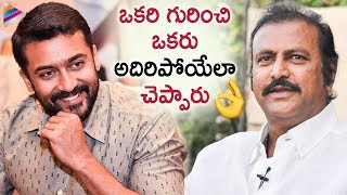 Suriya and Mohan Babu Hail Each Other | Suriya | Mohan Babu | Soorarai Pottru | Telugu FilmNagar
